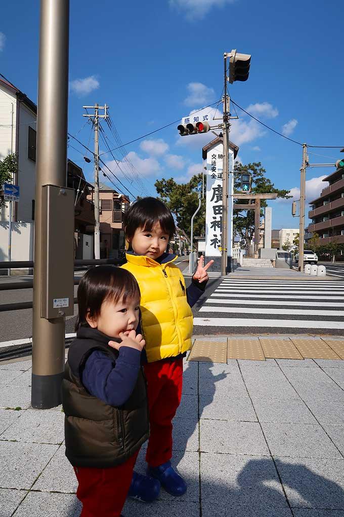 廣田神社へ!!