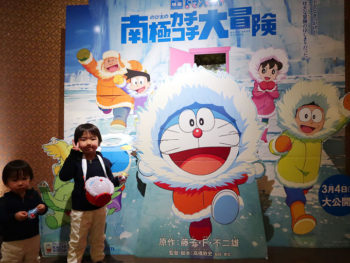 二歳児の映画デビューは「のび太の南極カチコチ大冒険」!!