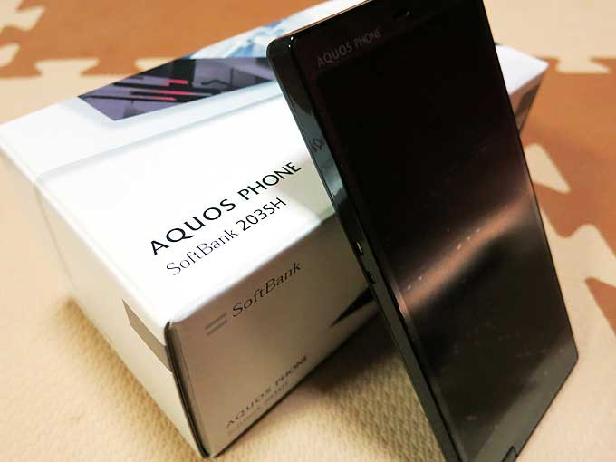 AQUOS PHONE Xx SoftBank 203SH