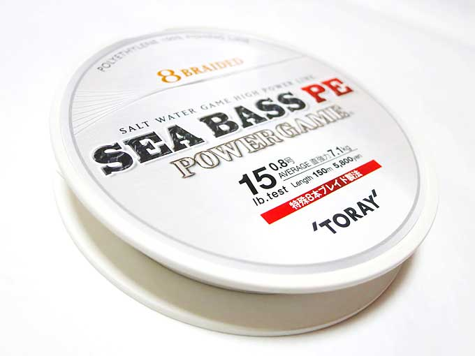 SEA BASS PE POWER GAME(東レ)