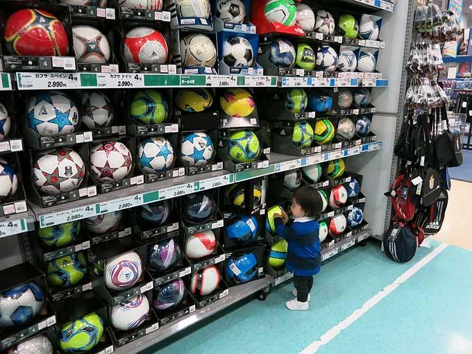 ボール選び