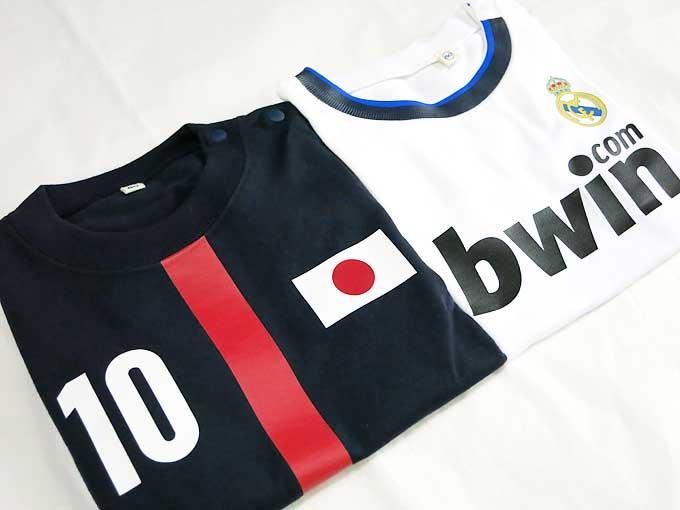 ベビー幼児用のサッカー日本代表とレアルユニフォーム