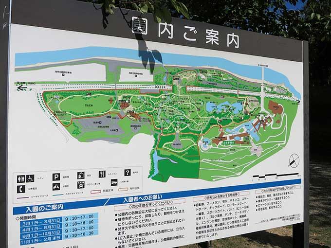 国営明石海峡公園