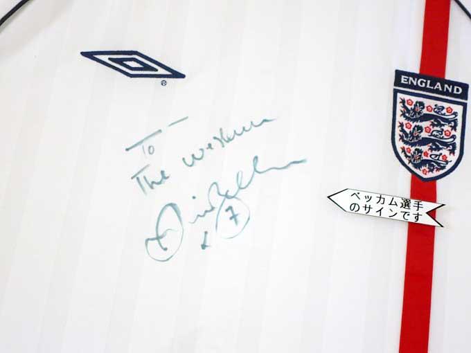 イングランド代表ユニフォーム・ベッカム