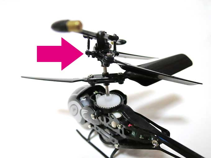 micro helicopter3 外れる