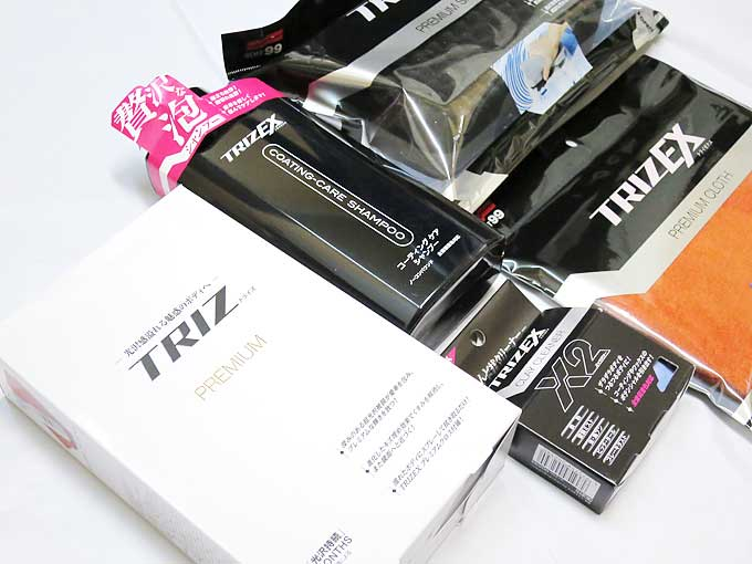 次世代型ケイ素系ボディコーティング剤の「TRIZ PREMIUM」を含んだ「TRIZシリーズ」セット