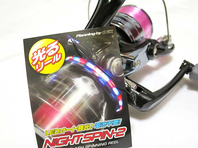 OGK(大阪漁具) スピニングリール OGK(大阪漁具) ナイトスピン2 2500 ブラック