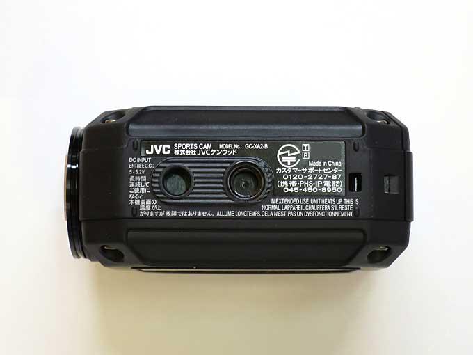 JVC GC-XA2裏面