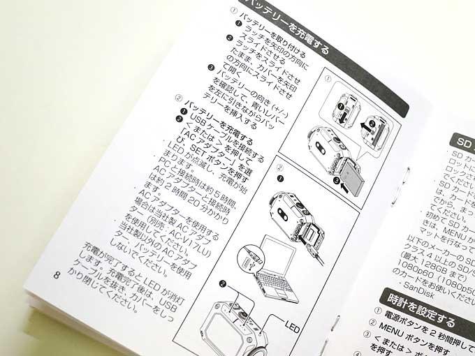 JVC GC-XA2説明書・充電方法