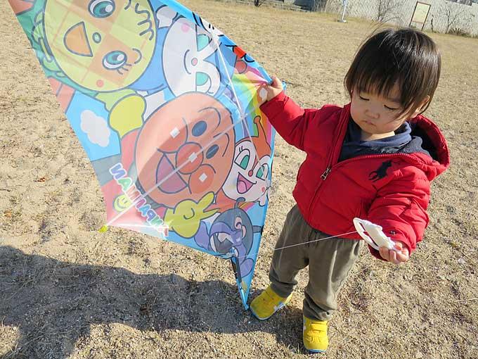 初めての凧上げ