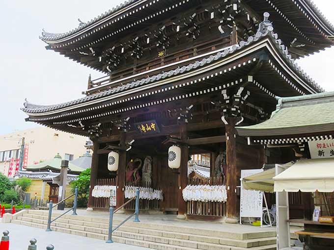 中山寺に到着