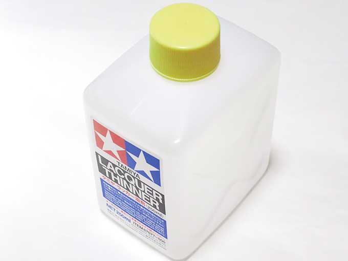 タミヤ・ラッカー溶剤
