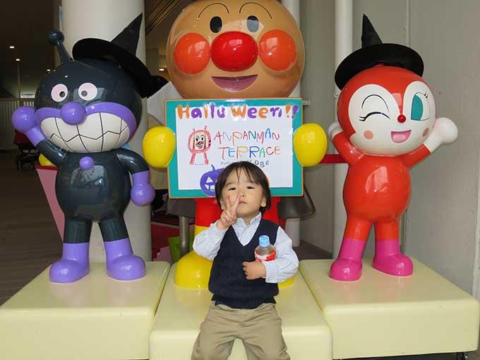 神戸アンパンマンこどもミュージアムの入り口