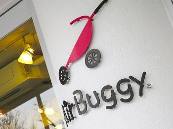 AirBuggy 神戸苦楽園店