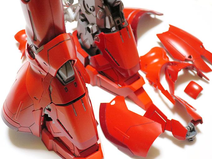 脚部の装甲パーツ