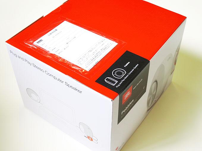 JBL Pebbles バスパワードスピーカー USB DAC内蔵 ホワイト PEBBLESWHTJN