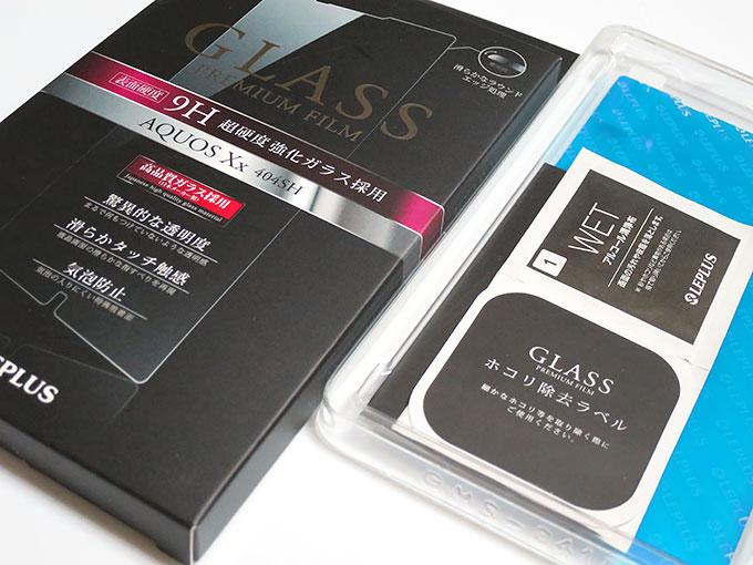 LEPLUS  AQUOS Xx 404SH 専用 液晶保護 ガラスフィルム