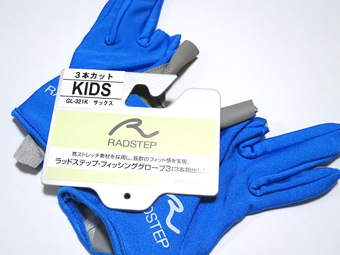 シマノ(SHIMANO) フィッシンググローブ  GL-321K KIDS