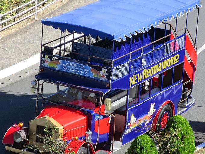 レオマの森・シャトルバス