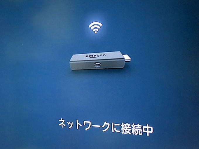 wi-fi設定中