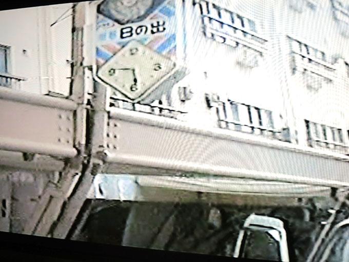 阪神大震災のビデオ