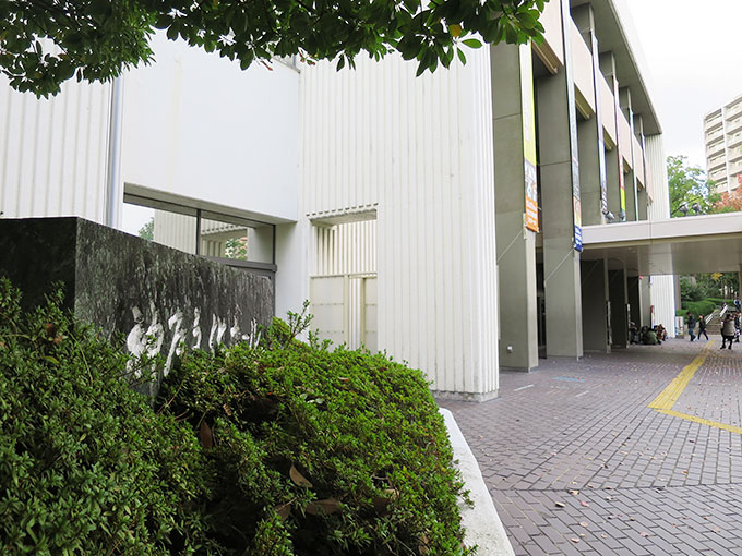 神戸文化ホール