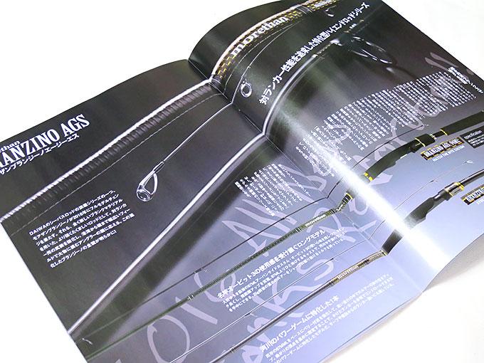ブランジーノのカタログページ