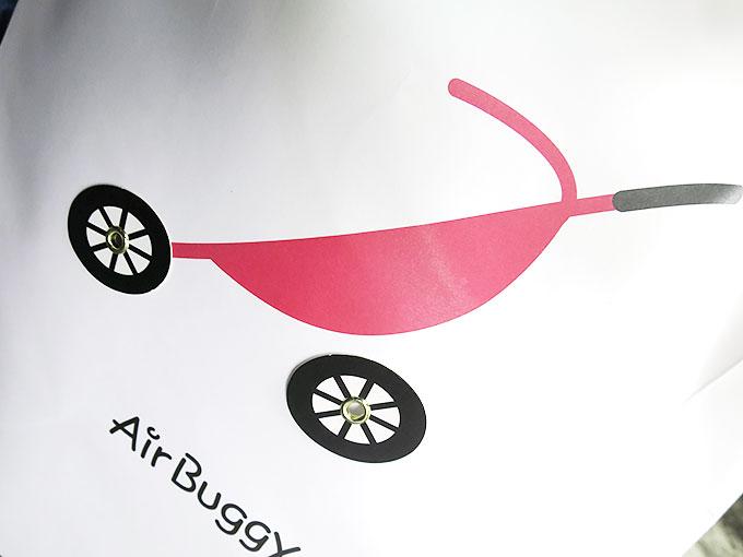 エアバギーツーウェイボードを購入