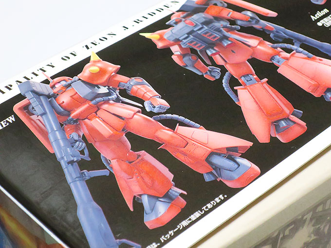 MG 1/100 MS-06R-2 ジョニー・ライデン専用 ザクII Ver.2.0