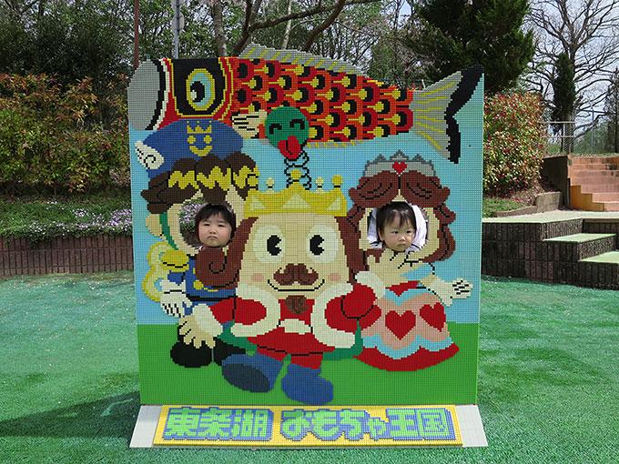 東条湖おもちゃ王国の顔パネル