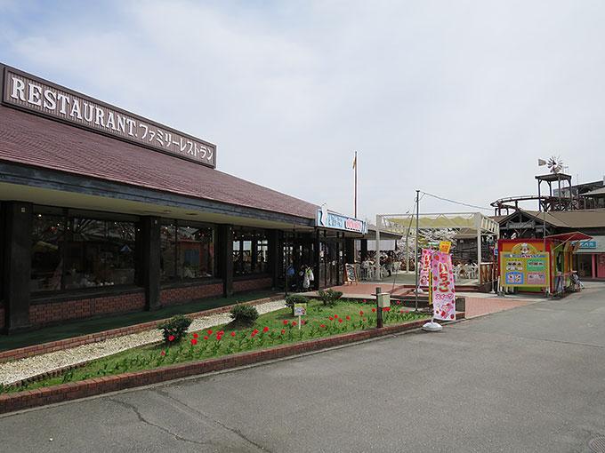 ファミリーレストラン「パクパク」