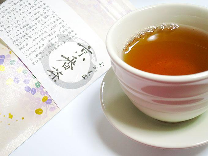 最高に美味しい京番茶!!