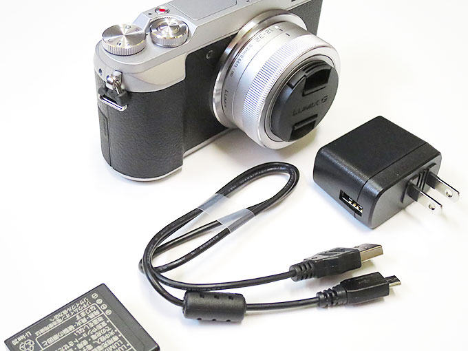 LUMIX GX7 Mark II充電の準備