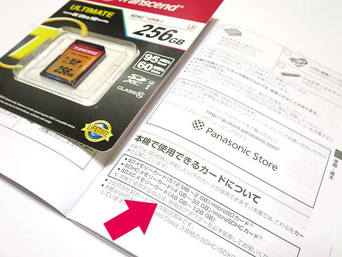使用できるメモリーカード