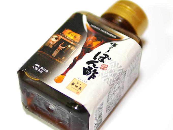 博多ポン酢(150ml)