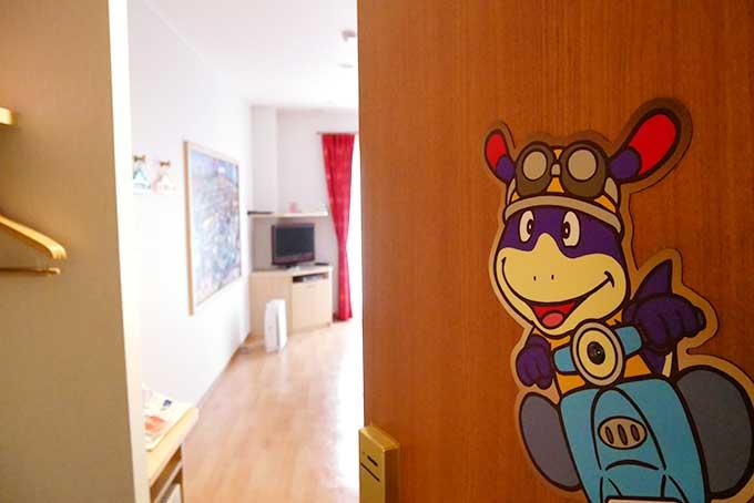 ドアを開けると…