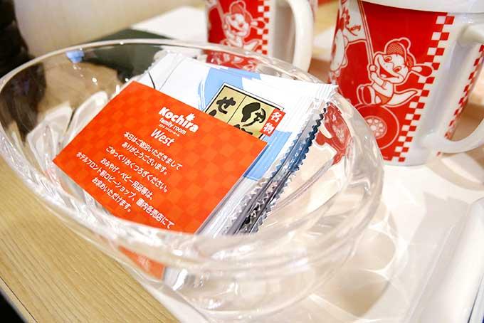 銘菓とお茶