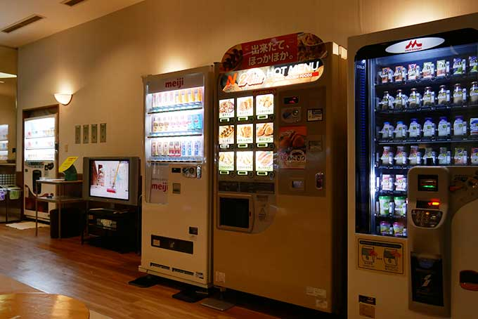 リラックスルームの自販機