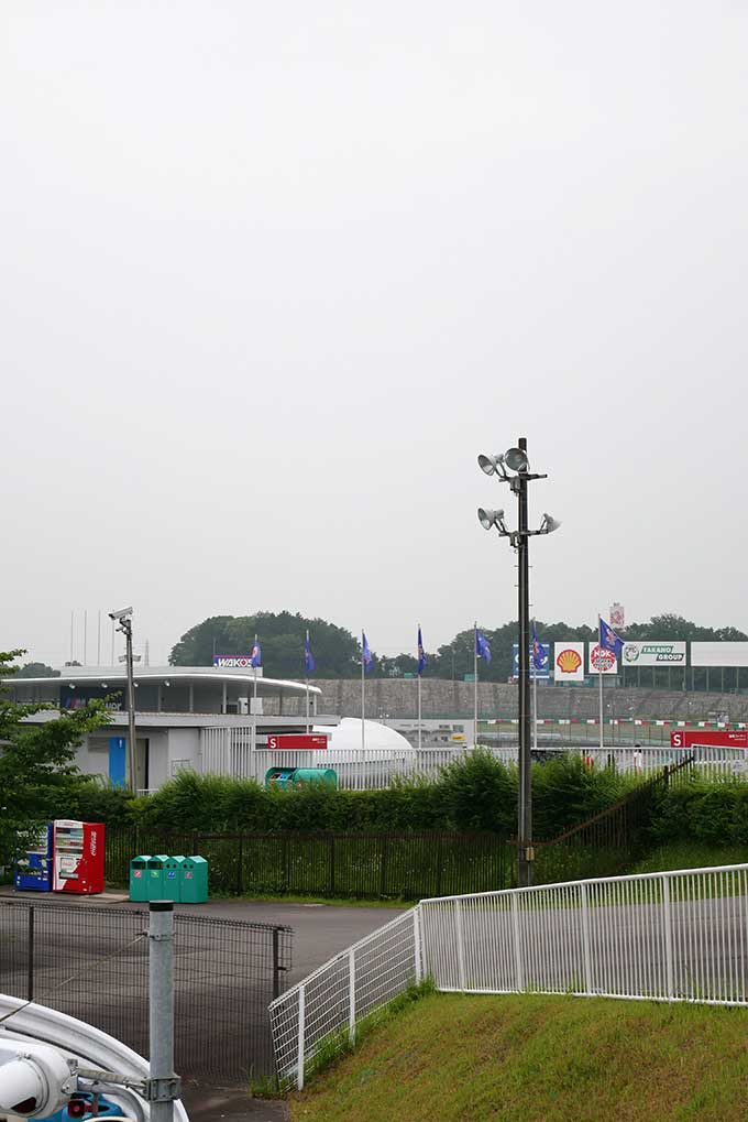 国際レーシング場