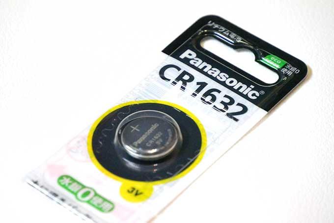 電池の品番はCR1632