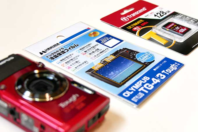 保護シートとメモリーカード