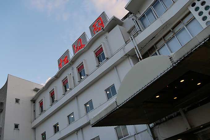 三谷温泉の旅館・ホテル松風園