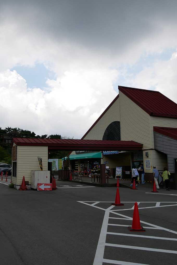 六甲山カンツリーハウスに到着!!
