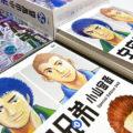 【映画】ついに宇宙兄弟#0のDVDを入手!29巻の限定版にて!!