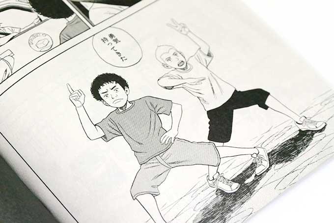 新作8ページのマンガ「宇宙兄弟 #0勇気のポーズ」も収録