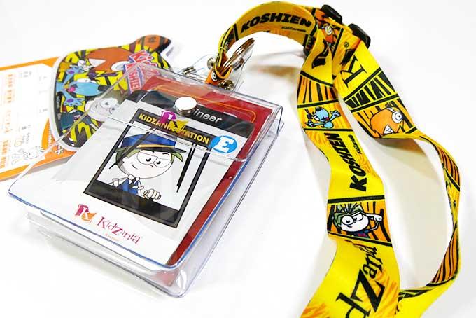 キッザニア甲子園オリジナルカード入れ