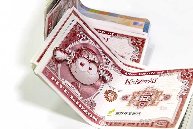 キッザニアの通貨キッゾ