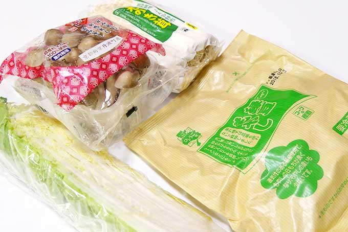 中華鍋に使う野菜