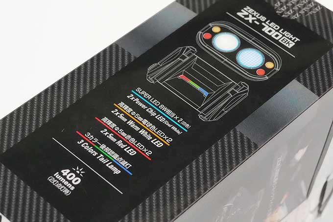 3色から選べる後部認識灯