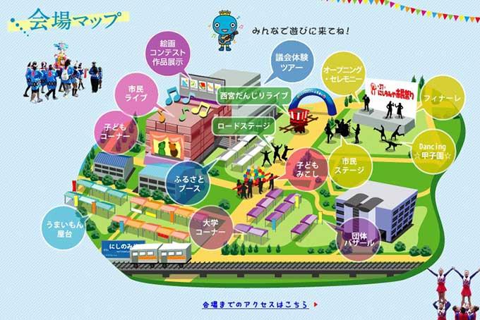 西宮市民祭りのマップ